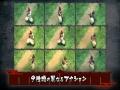 《侍道外传刀神》游戏壁纸-5