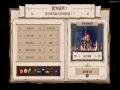 《Skul英雄杀手》游戏截图3-2小图