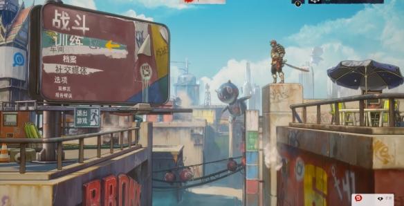 《嗜血边缘》游戏截图-2