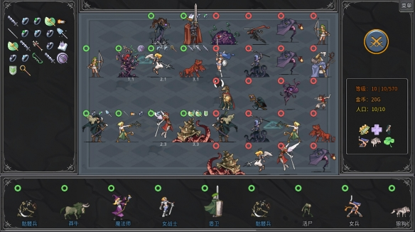 《传奇生物》游戏截图2