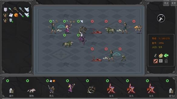 《传奇生物》游戏截图