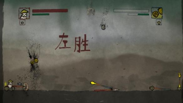 《丸霸无双》游戏截图