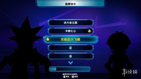 《游戏王:决斗者遗产链接进化》汉化补丁发布!