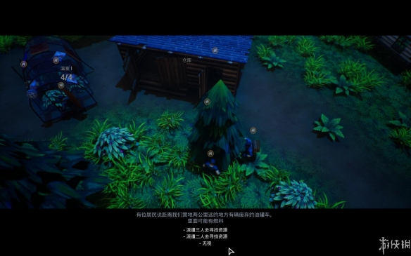 《最后的天堂》游戏中文截图
