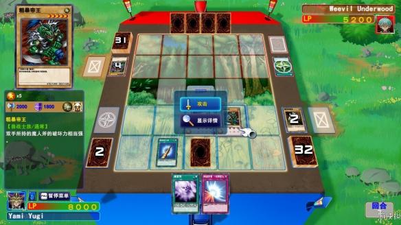 《游戏王:决斗者遗产链接进化》游戏汉化截图