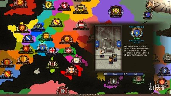 《恳求的追求:十字军东征》游戏截图