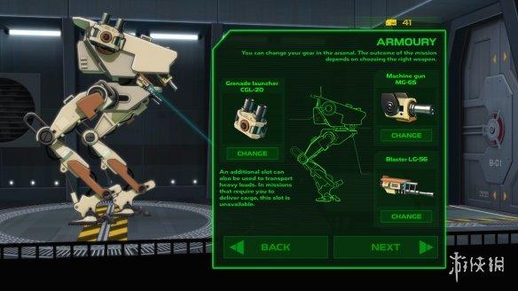 《BE-A Walker》游戏截图