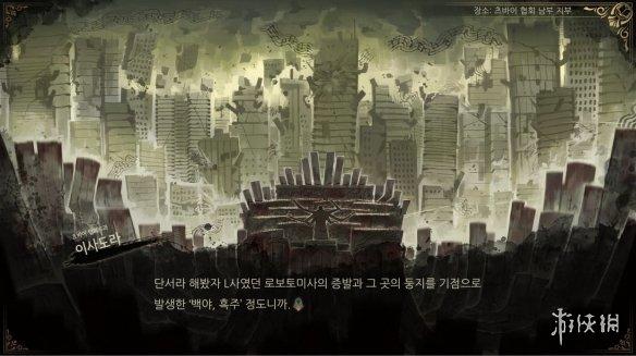 《废墟图书馆》游戏截图