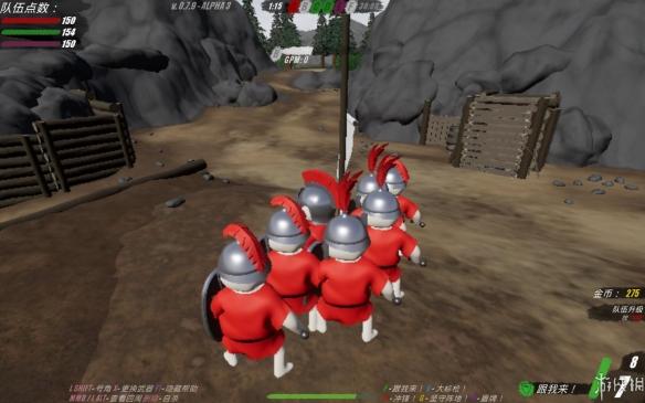 《盾墙》游戏汉化截图
