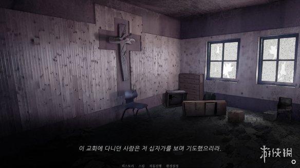《九日邪神》游戏截图