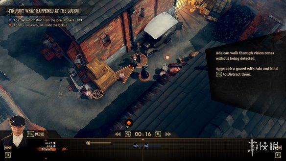 《浴血黑帮:傀儡师》游戏截图