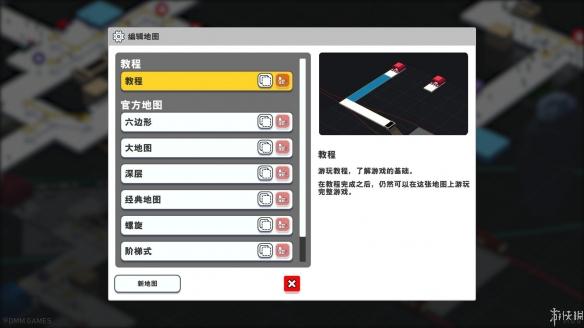 《地铁车站管理模拟》游戏汉化截图