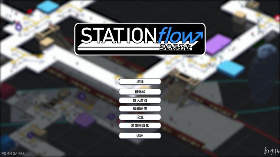 《地铁车站管理模拟》免安装中文版