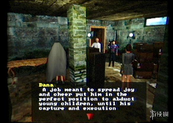 《谋杀屋》游戏截图