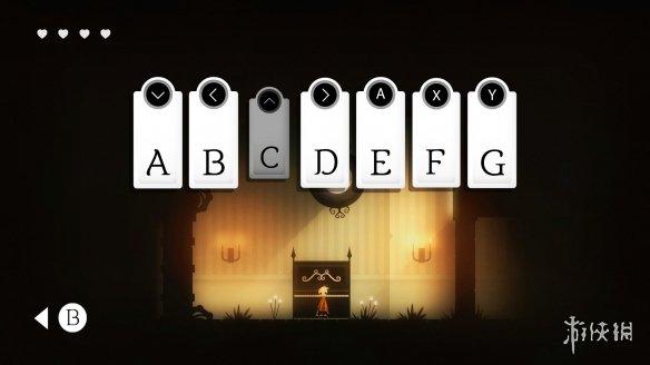 《永歌》游戏截图
