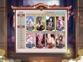 《东方幻灵录》游戏截图-1