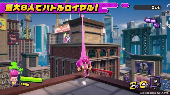 《Ninjala》游戏截图-2