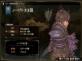 《幻想大陆战记:露纳希亚战记》游戏截图-6