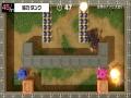 《世界游戏大全51》游戏截图-2-15