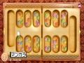 《世界游戏大全51》游戏截图-3-9