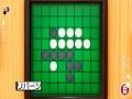 《世界游戏大全51》游戏截图-3-14