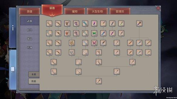 《法洛伊:幻境》游戏截图