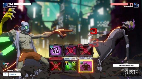 《Haxity》游戏截图