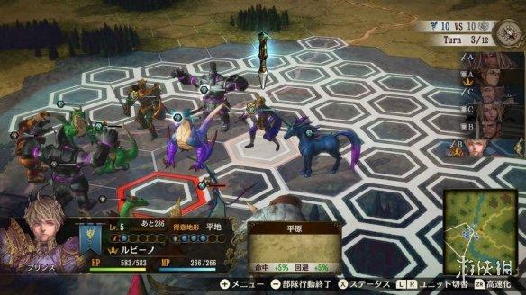 《幻想大陆战记:露纳希亚战记》游戏截图