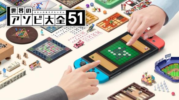 《世界游戏大全51》游戏截图-2