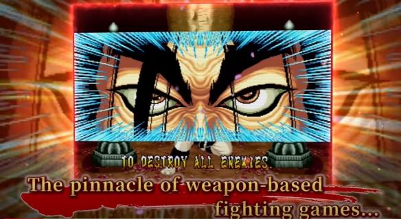 《侍魂NeoGeo合集》游戏截图