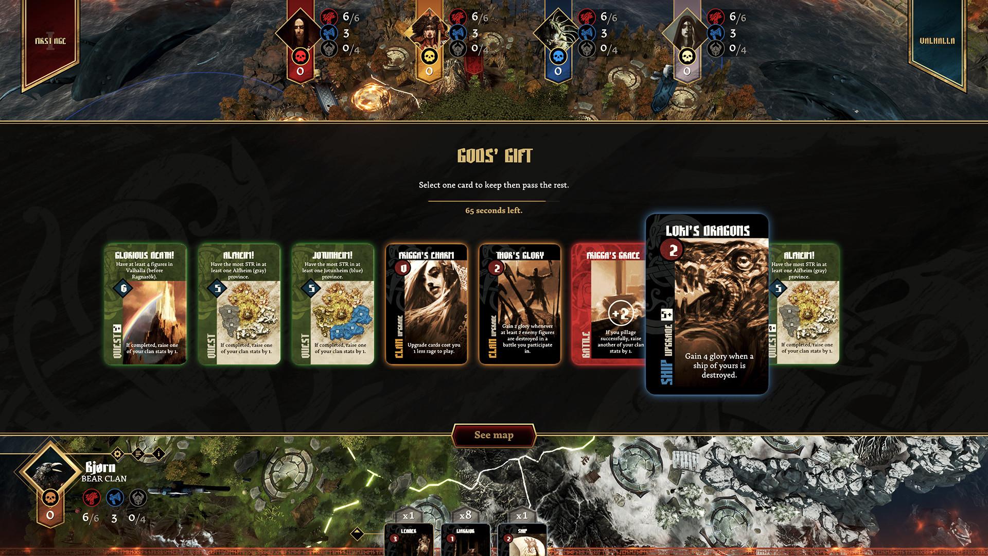 血色狂怒数字版 免安装绿色版游戏截图3