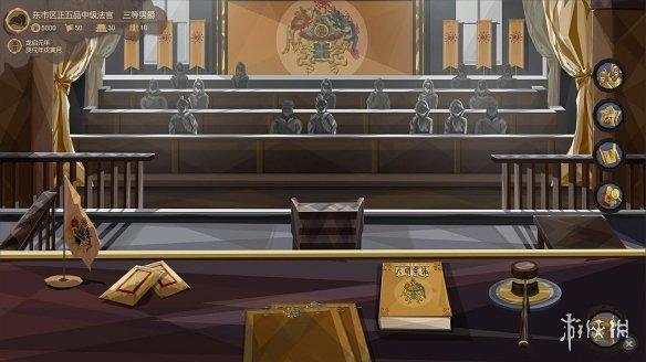 《大明王朝1789》游戏截图