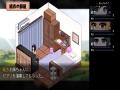 《夏日狂想曲:乡间的难忘回忆》游戏截图-7