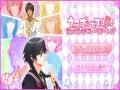 《歌之王子殿下:Amazing Aria & Sweet Serenade LOVE》游戏截图-2