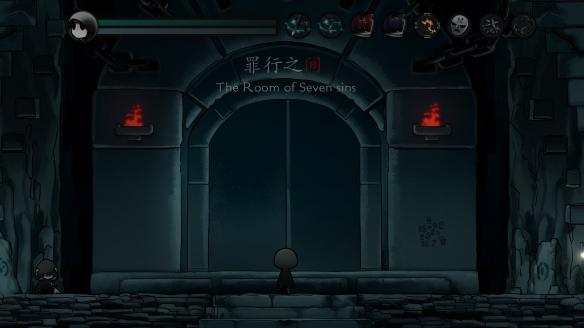 《磨难之间》游戏截图