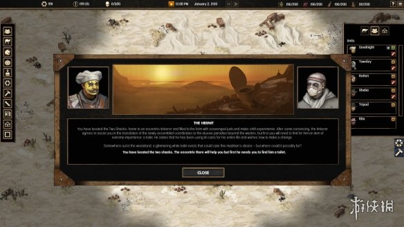 《废土劫掠者》游戏截图