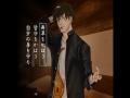 《九龙妖魔学园纪》游戏截图-7