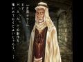 《九龙妖魔学园纪》游戏截图-8