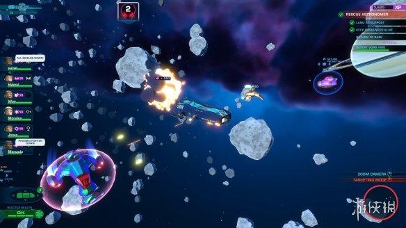 《太空小队》游戏截图