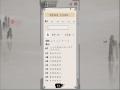 《妙语连珠》游戏截图-4