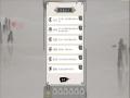 《妙语连珠》游戏截图-6