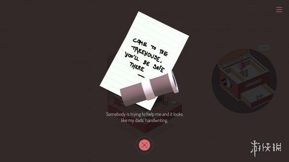 《消逝殆尽》游戏截图