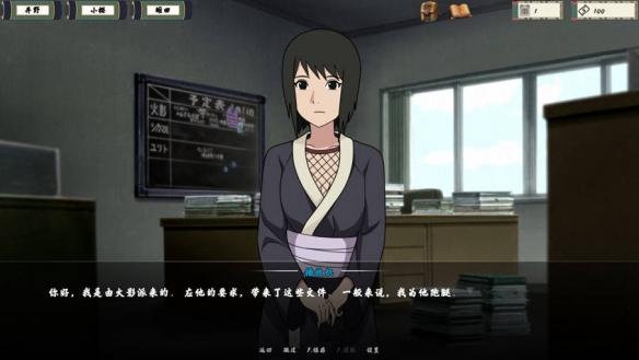 《女忍者训练师》游戏截图