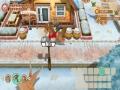 《牧场物语再会矿石镇》游戏截图2-9小图