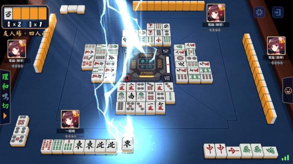 《雀魂麻將》游戏截图