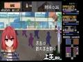 《夏日狂想曲》游戏截图-2