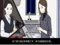 《北漂老女孩》游戏截图-3