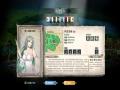 《伊格利亚战记》游戏截图-7小图