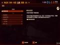 《禁闭求生》游戏汉化截图-4小图