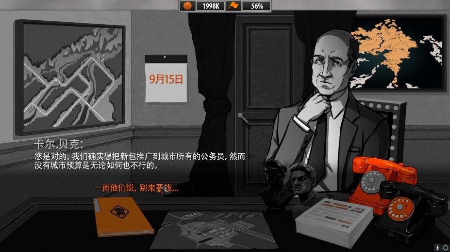 为了人民 免安装绿色中文版